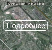 Разместить объявление город константиновка в екатертнбурге подать объявление бесплатно