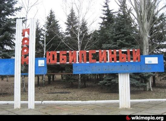 Карта Константиновки Скачать